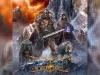 MARIUS DANIELSEN – Legend Of Valley Doom Part 3